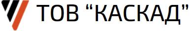 "ТОВ ""Каскад"""